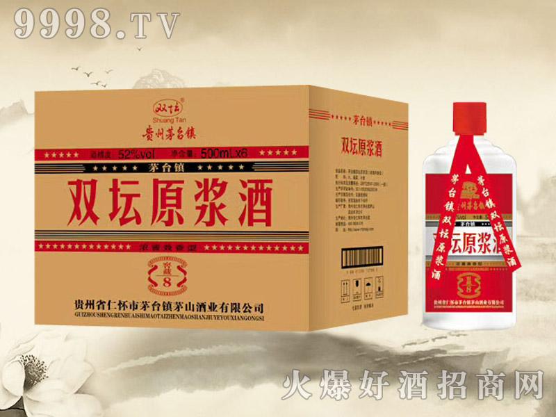 茅台镇双坛原浆酒窖藏8