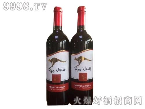 澳洲袋鼠葡萄酒
