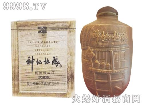 种酒世家酒神坛地酿收藏版