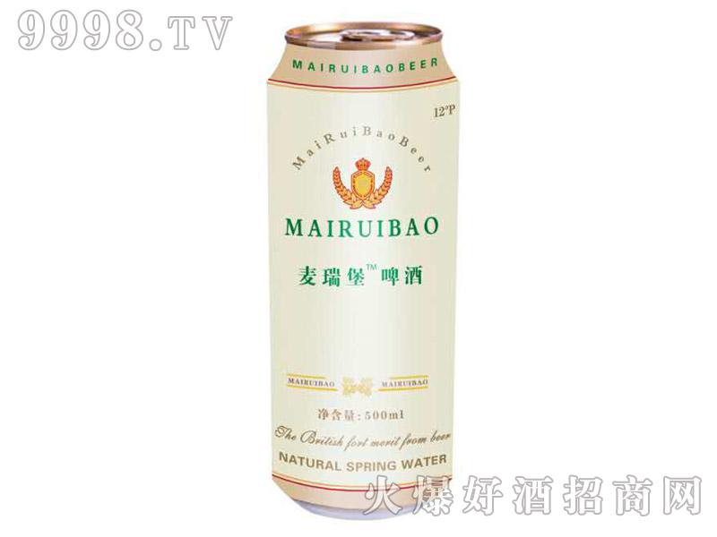 麦瑞堡啤酒500ml(白罐)