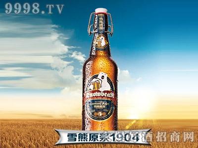 雪熊原浆啤酒1904