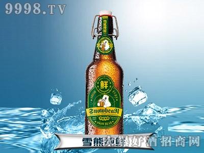 雪熊纯鲜啤酒