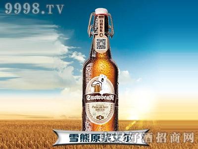 雪熊原浆艾尔啤酒
