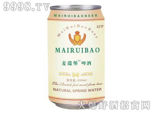 麦瑞堡啤酒330ml(白罐)