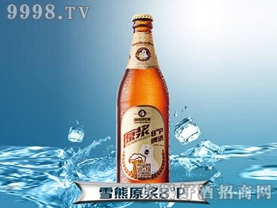 雪熊原浆啤酒