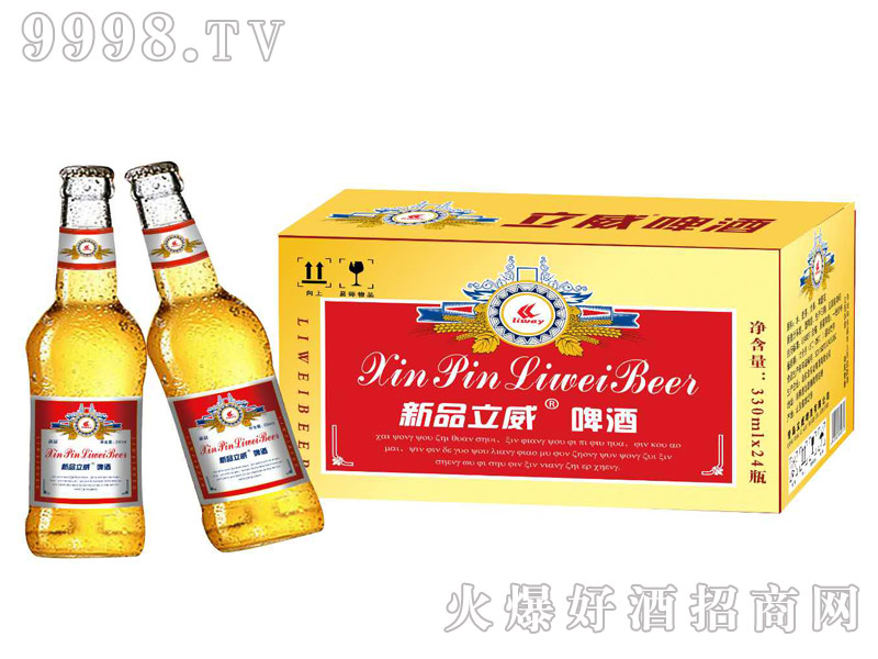 新品立威啤酒330ml(瓶)