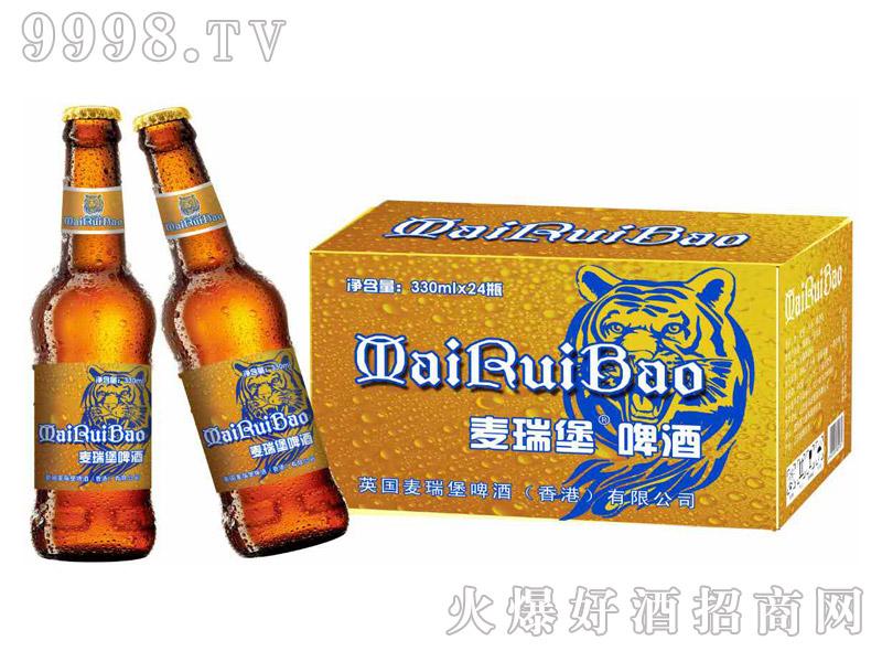 麦瑞堡啤酒330ml×24瓶