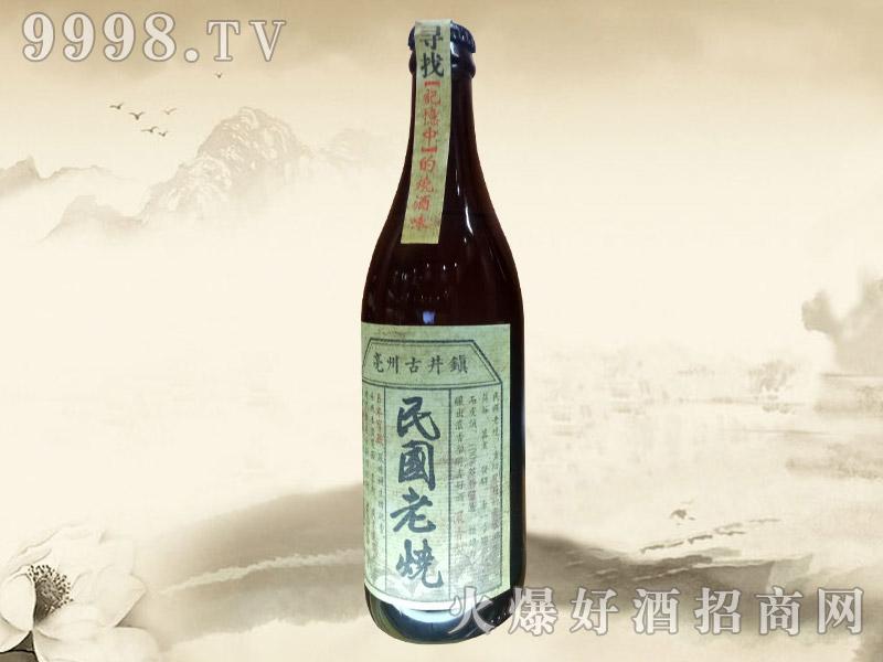民国老烧酒窖藏8