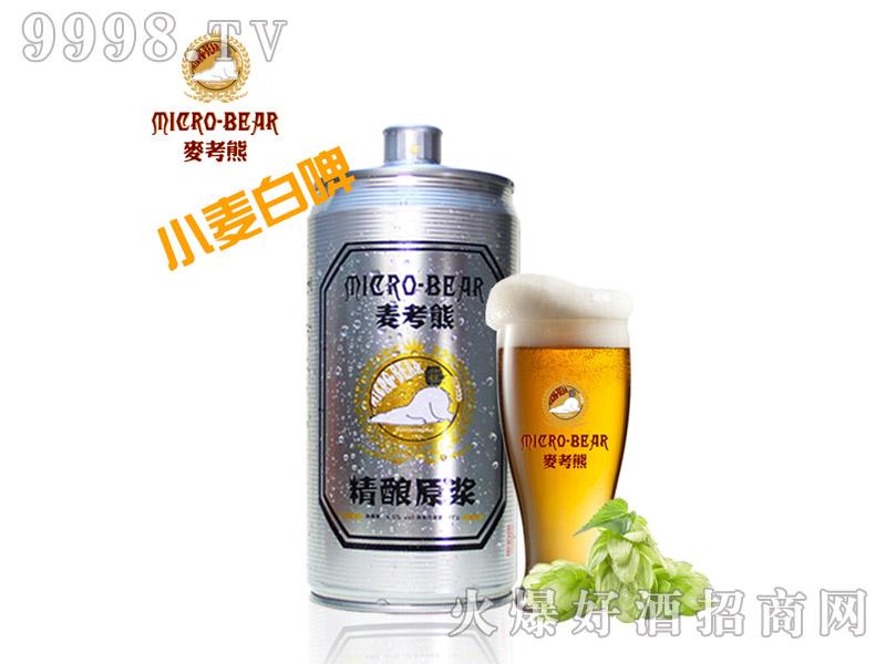 麦考熊精酿原浆白啤2L