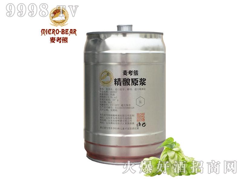 麦考熊精酿原浆白啤5L