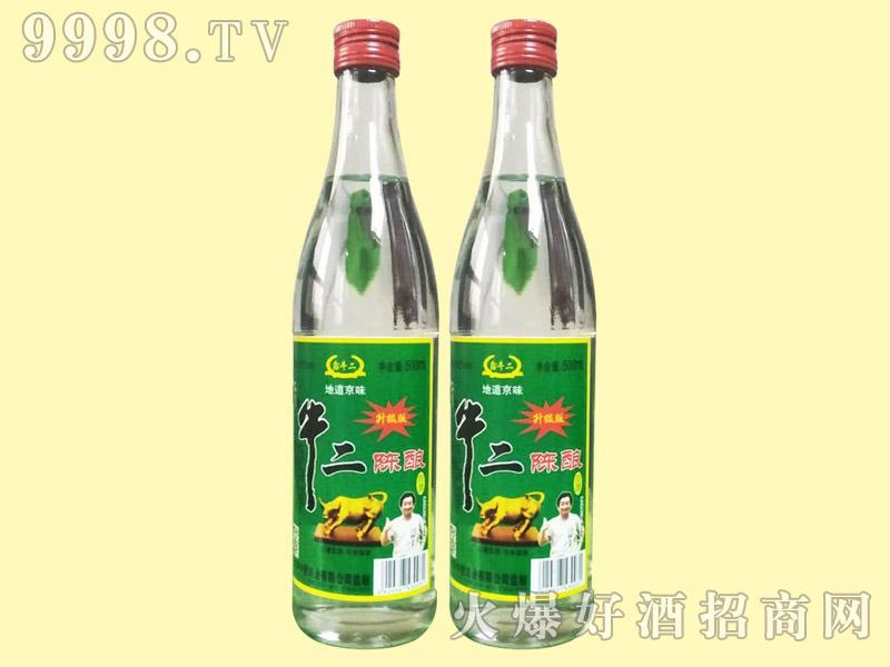 鑫牛二陈酿白酒