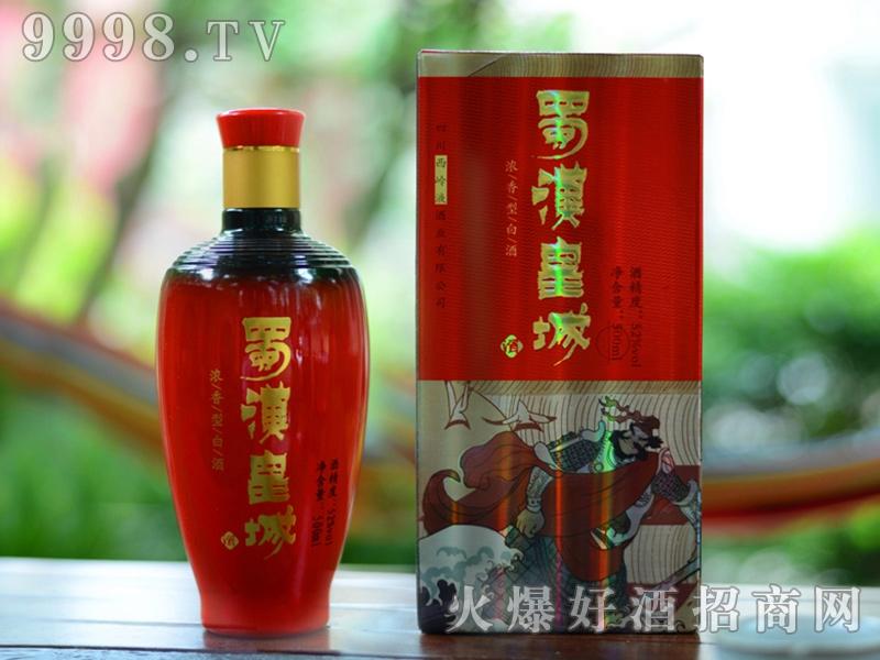蜀汉皇城【礼酒】