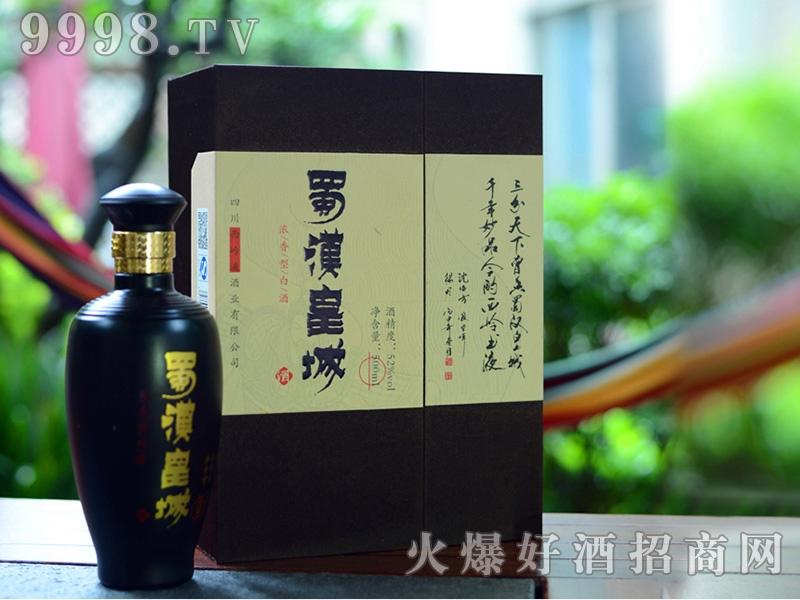 蜀汉皇城【智酒】