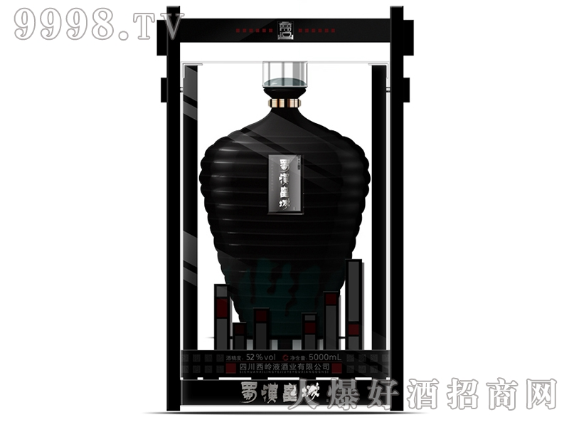 蜀汉皇城 【珍藏封坛酒】
