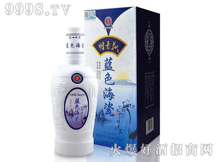 洋沂蓝色海瓷酒・明青花45度500ml