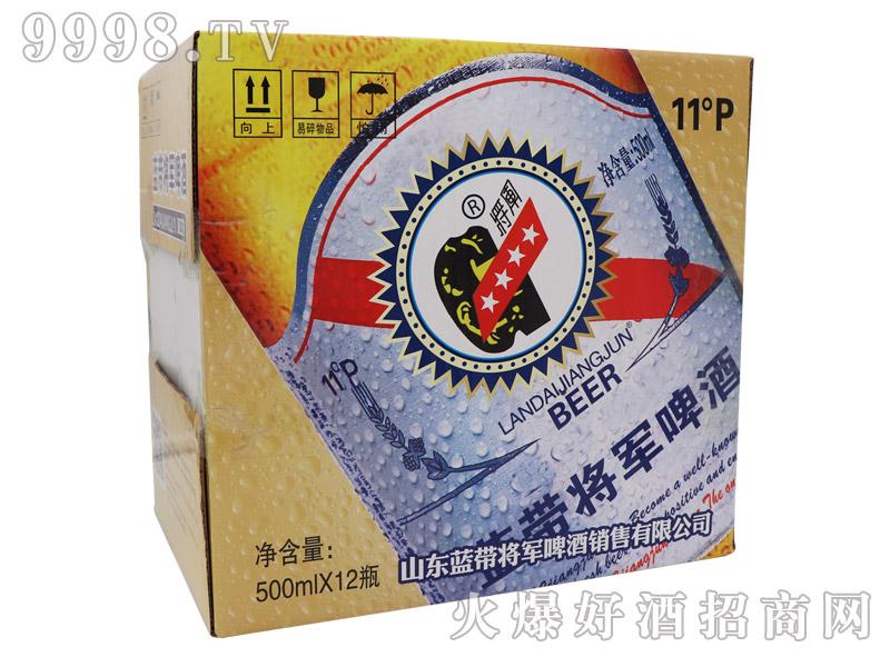 蓝带将军啤酒500ml×12瓶