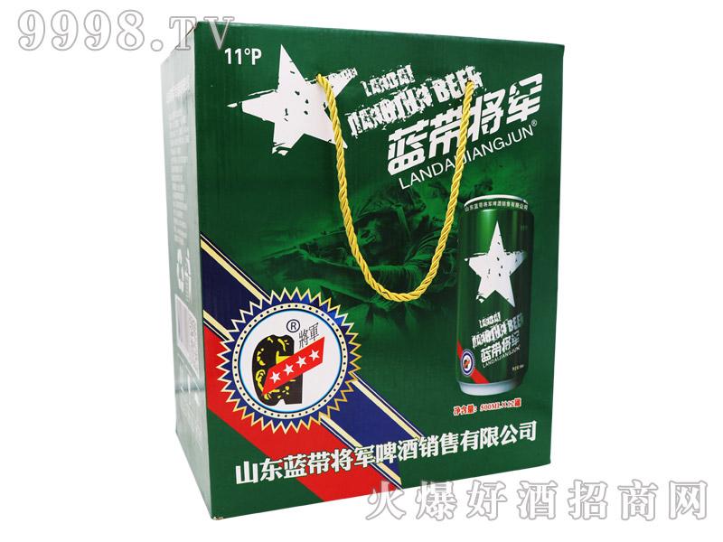 蓝带将军啤酒500ml×12罐