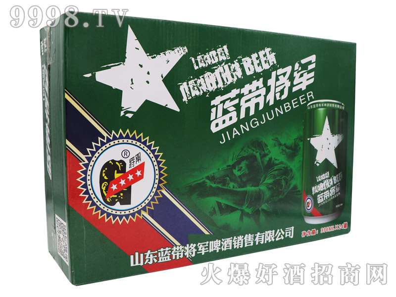 蓝带将军啤酒330ml×24罐(箱)