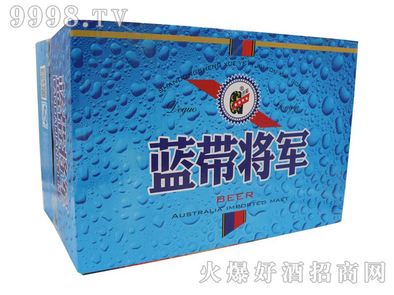 蓝带将军啤酒(蓝箱)