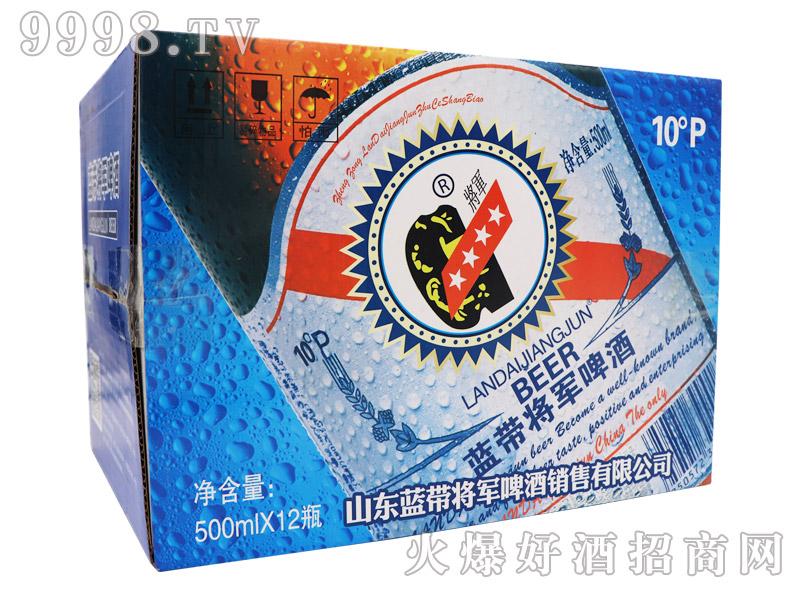 蓝带将军啤酒10°500ml×12瓶