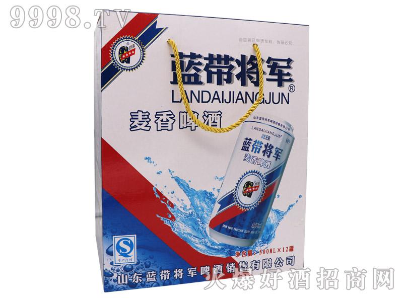 蓝带将军麦香啤酒500ml×12罐