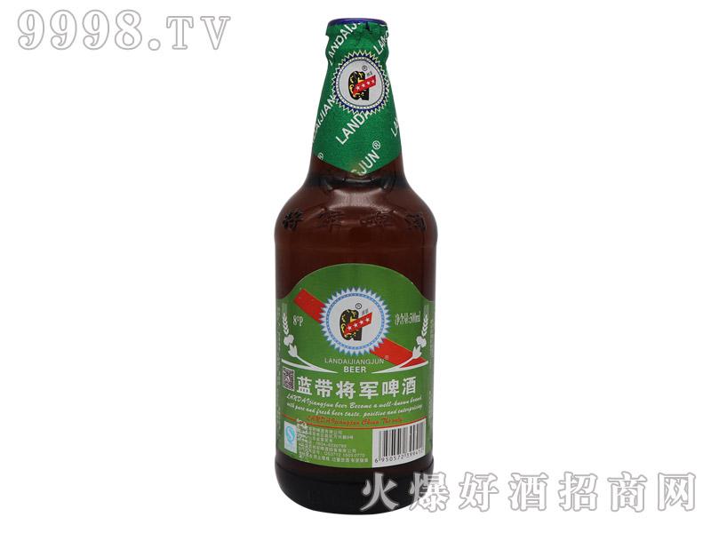 蓝带将军啤酒8°500ml(瓶)