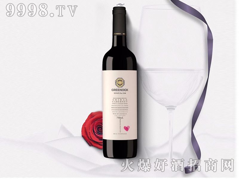 格林诺克南澳色拉子赤霞珠红葡萄酒