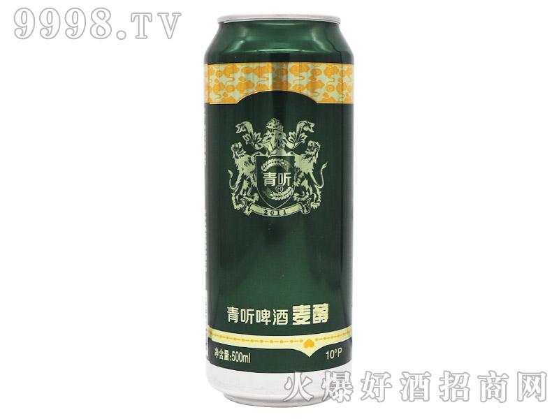 青听啤酒麦醇10°500ml
