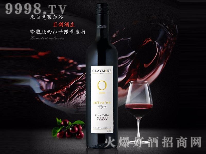 涅��珍藏版西拉子干红葡萄酒2012年