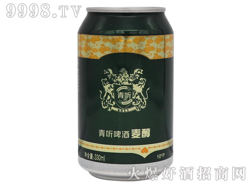 青听啤酒麦醇10°330ml