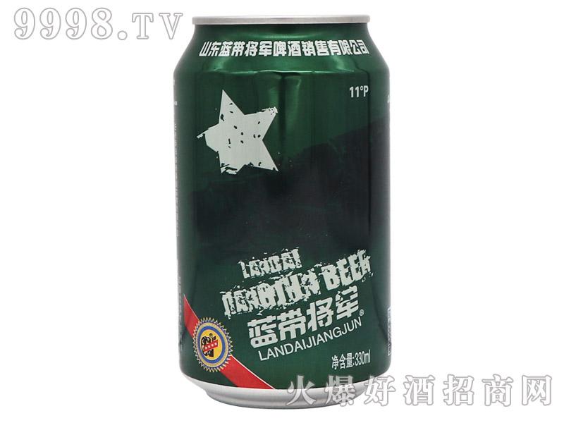 蓝带将军啤酒11°330ml