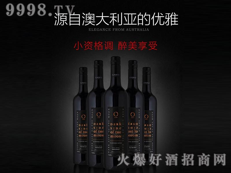 月影西拉子干红葡萄酒2014年