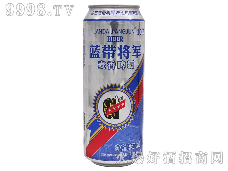 蓝带将军麦香啤酒10°P500ml