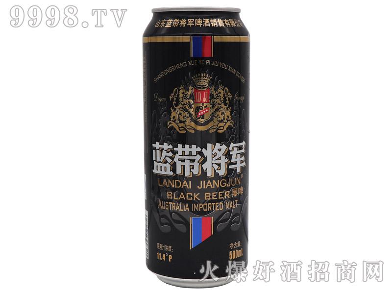 蓝带将军黑啤11.4°P500ml