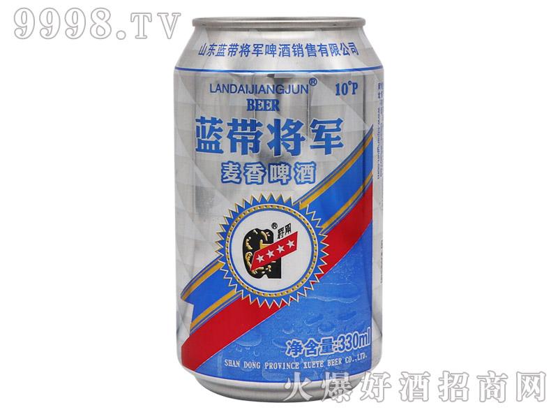 蓝带将军麦香啤酒10°P330ml