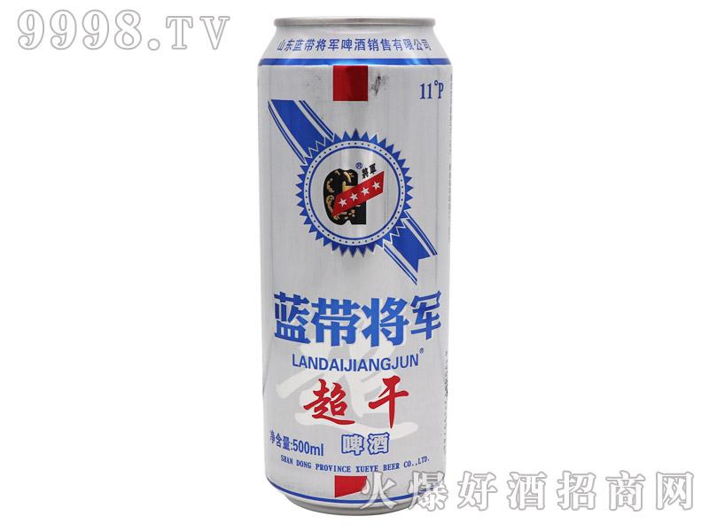 蓝带将军超干啤酒11°P500ml