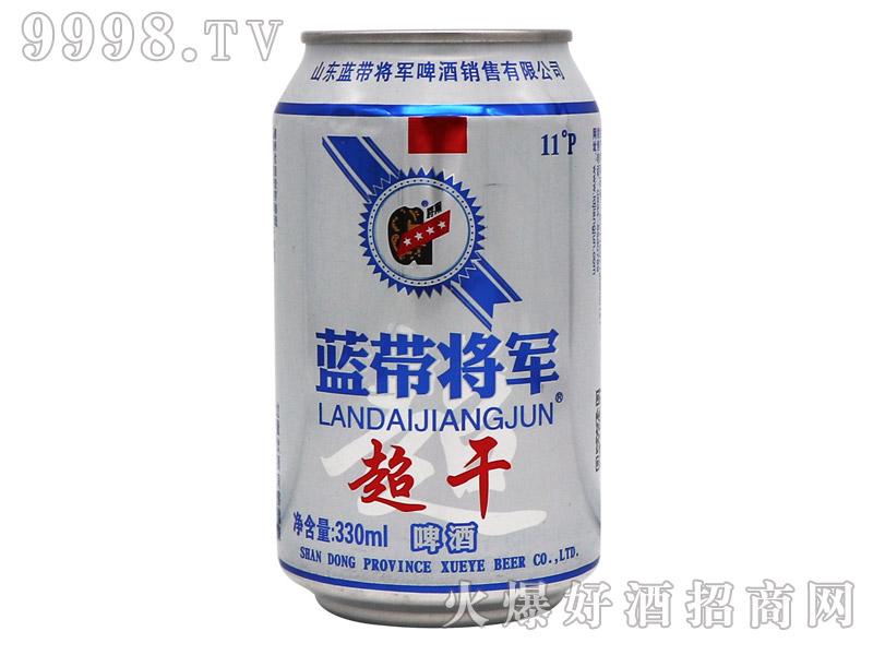 蓝带将军超干啤酒11°P330ml