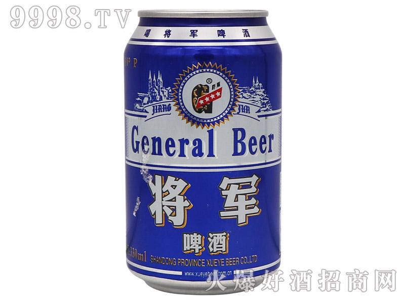 将军啤酒10°P330ml