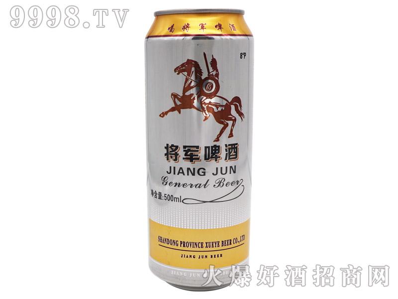 将军啤酒8°P500ml