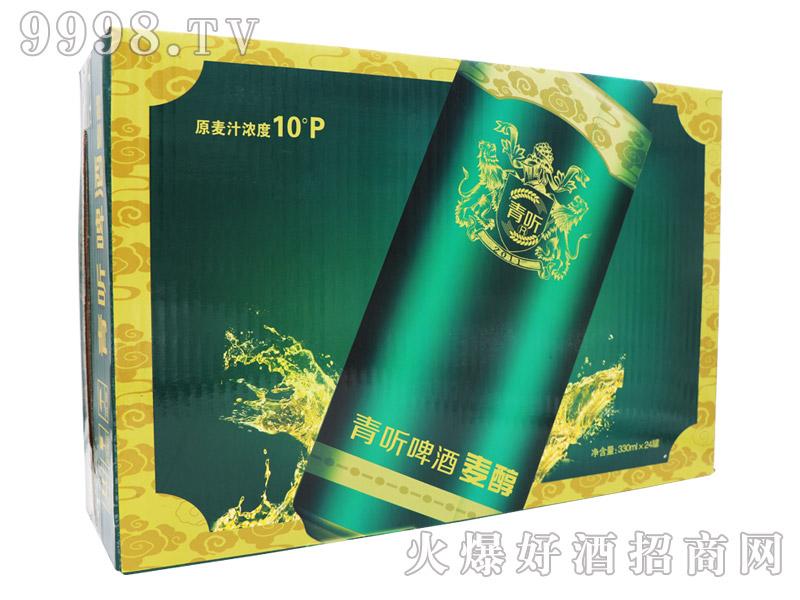 青听啤酒麦醇330ml×24罐