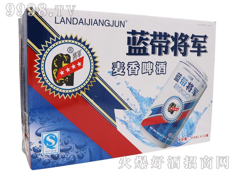 蓝带麦香啤酒330ml×24罐