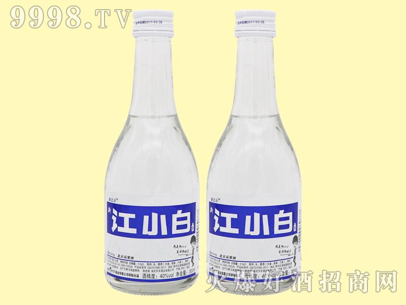 新讧小白酒