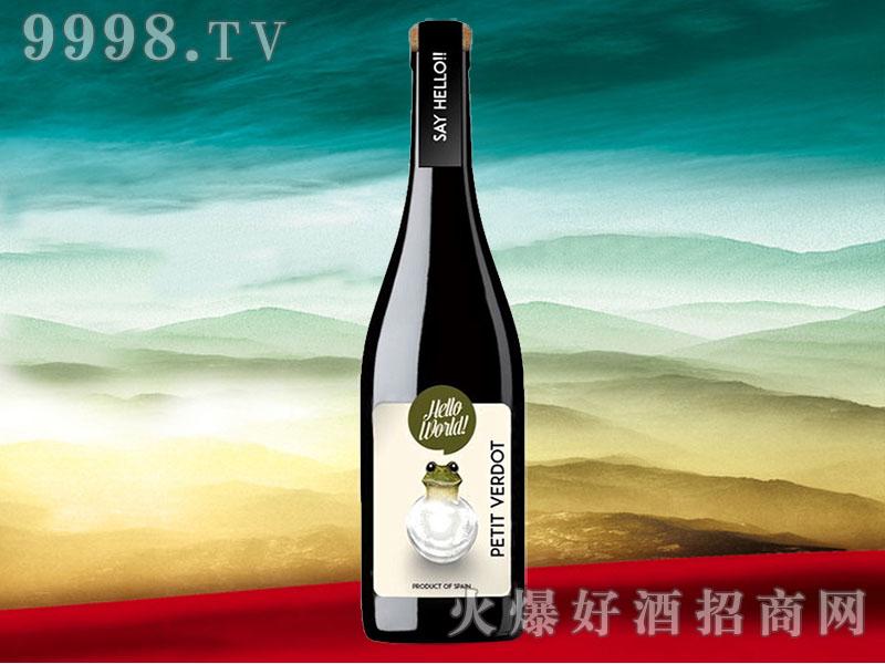 Hello世界(小青蛙)干红葡萄酒