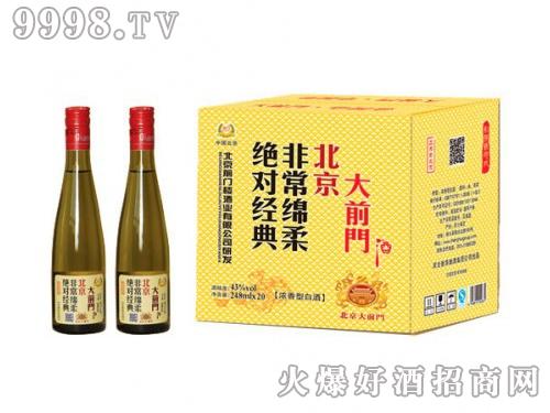 北京大前门酒非常绵柔43度248ml