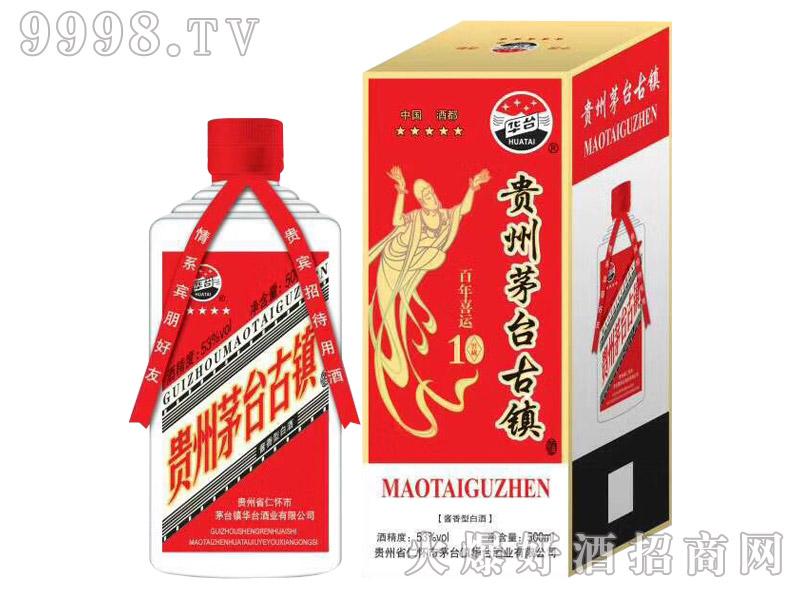 贵州茅台古镇酒百年喜运10