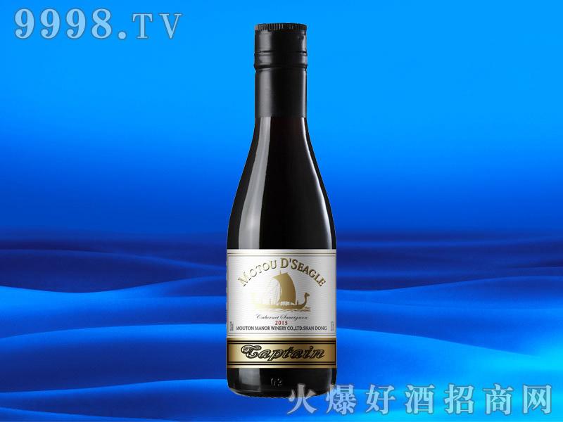 法国干红葡萄酒187ml