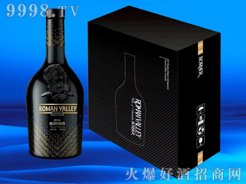 意大利樽瓶礼盒