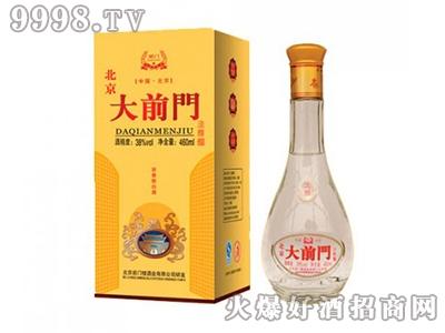 北京大前门酒淡雅38度50度460ml