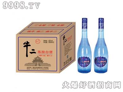 牛二陈酿窖藏酒42度500ml