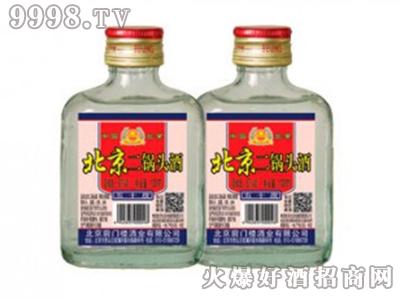 北京二锅头酒45度50度56度100ml白瓶